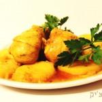 תבשיל עוף צהוב עם תפוחי אדמה