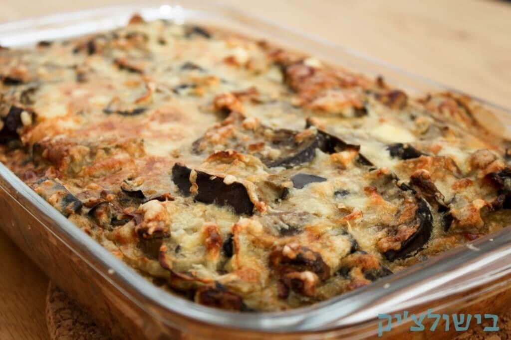 פשטידת חצילים ופטריות