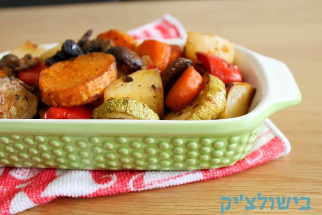 ירקות אפויים בתנור