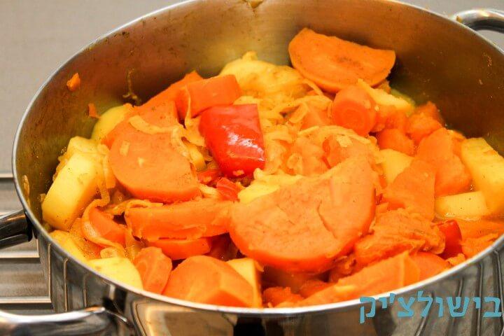 תבשיל ירקות עם קארי, תבשיל ירקות צמחוני קל וטעים