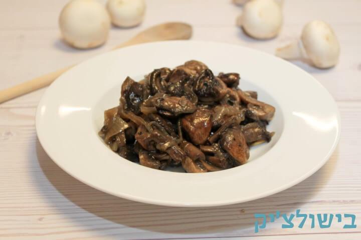 תבשיל פטריות טעים מאוד