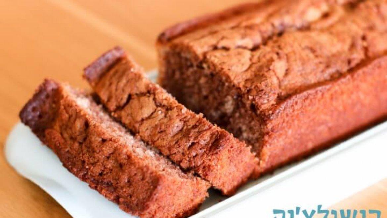 עוגה בחושה נוטלה