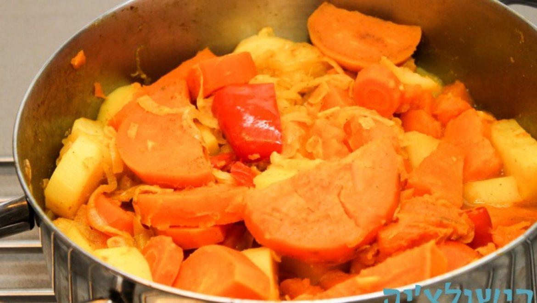 תבשיל ירקות עם קארי