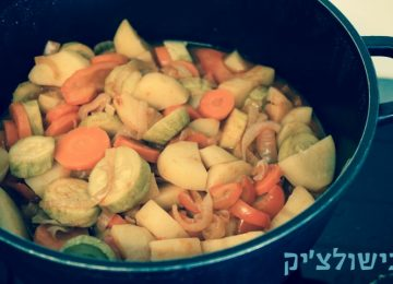 תבשיל ירקות