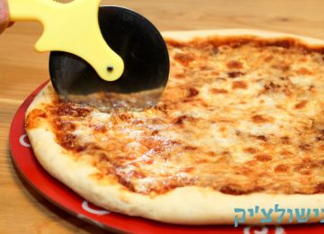 מתכון לפיצה דקה